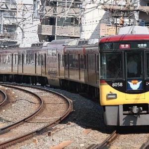 1/19 TUE. 京阪電鉄 京阪本線です。
