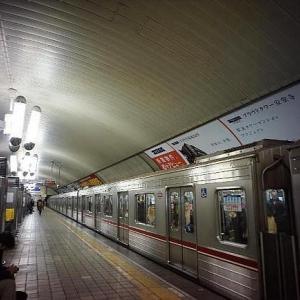1/20 WED. 大寒 大阪市の地下鉄です。