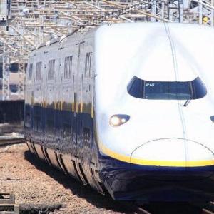 1/28 THU. JR東日本 上越新幹線 E4系その3です。