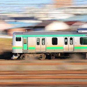 """""""鶴見駅から横浜駅間での事です。エッセイ、その4。"""" 再び"""