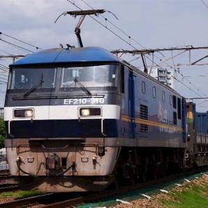 西の東海道本線を走行する貨物列車、その後。