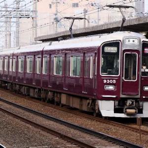 阪急電鉄 京都線の電車です。