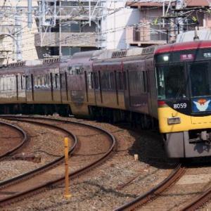 京阪電鉄 京阪本線を行く電車の写真です。