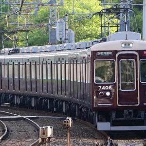 続・阪急電鉄 京都線の電車です。