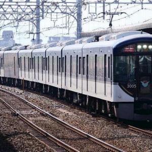 続・京阪電鉄 京阪本線を行く電車の写真です。