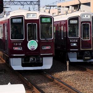 茨木市駅での阪急電車です。