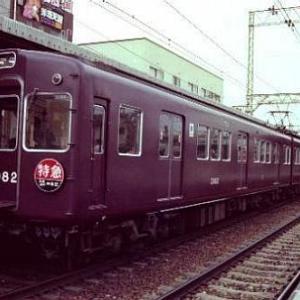 36年前の阪急電車です。その3