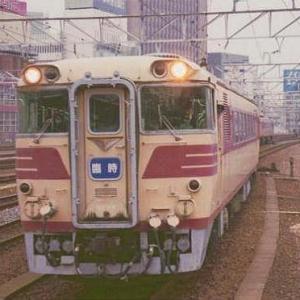"""""""かつて、ナゴヤ球場正門前駅がありました。"""" 再び"""