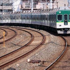 京阪電鉄 京阪本線を行く電車、その4です。