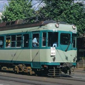 京阪電鉄、京津線の80系電車、その4です。