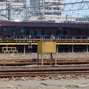 お召列車にも使用される電車です。