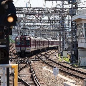 近鉄 大和西大寺駅構内の風景、その4です。