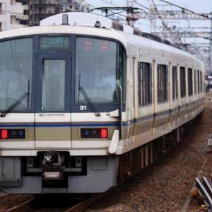かつて、新快速で活躍した電車です。