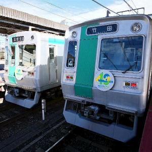 京都市交通局 烏丸線の車両です。
