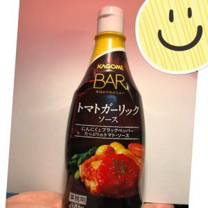 今日の夜ご飯☆チキンソテーwithトマトガーリックソース