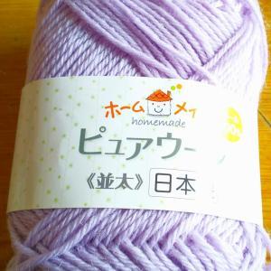 棒針編みからかぎ針編みに変更したベスト