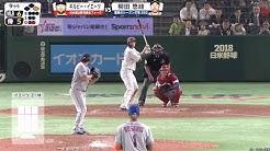 日米野球で柳田悠岐がサヨナラ2ランホームラン 2018/11/09
