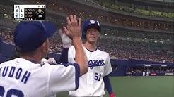 ドラゴンズ 大島 満塁から珍しい2打点犠牲フライ 京田好走塁!