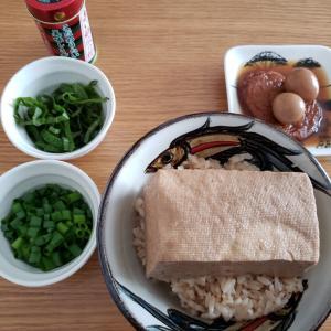 とうめし@おうち~日本橋お多幸のレシピ再現