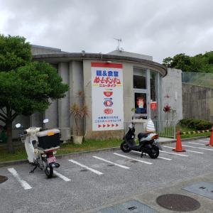 麺&食堂 ぬーじボンボン ニュータイプ@南風原町~ファミリー食堂侮れません