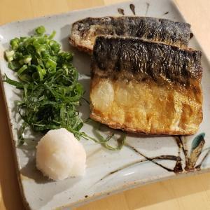 我が家の塩サバの食べ方@おうち居酒屋~夫が2人分をほぼ全部食べた晩酌