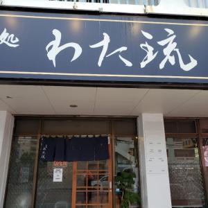 麺処 わた琉@宜野湾市愛知~色々な出汁が合わさった中華そば(醤油)
