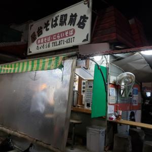 なかむら屋@安里駅前店~観光ガイドブックに載ってるとこより好きな沖縄そば