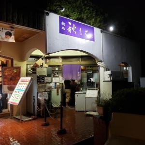 麺処 秋もと@市が尾~田園都市線沿線のベッドタウンに名店が!