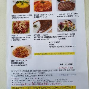 のうきょうカフェ ベジテーブル@二子玉川~大型犬もOKのカフェ