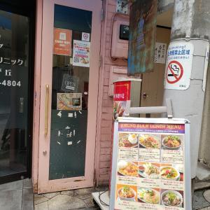 タイの食堂 クルン・サイアム@自由が丘店~タイ料理を好きになるきっかけのお店