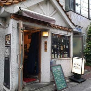 居酒屋 にしんば@下北沢~たまたま通りかかった海鮮居酒屋