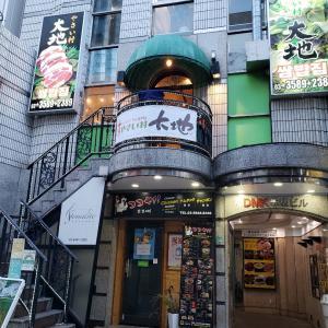 やさい村大地@赤坂本店~野菜がたっぷり摂れるサムギョプサルのお店