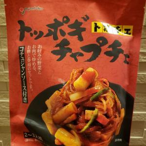 トポチェ@独りぼっちの実家~トッポギってあんまり食べたことないけど…懐かしい味