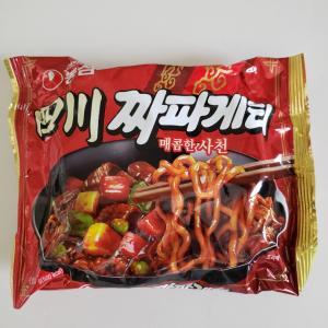 四川チャパゲティ@独りぼっちの実家~韓国袋麺セットシリーズ