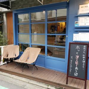NEW VALLEY@二子玉川~食後のコーヒーを飲みに
