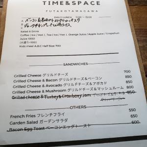 TIME&SPACE@二子玉川~駅からすぐ!プラウドタワー敷地内若者に人気のお洒落なお店