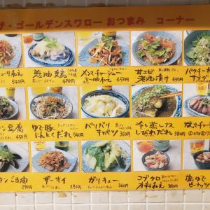 ザ・ゴールデンスワロー@安里~那覇で中華食べるならココ!