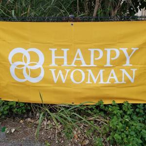 国際女性デー音楽祭~HAPPY WOMAN MUSIC FESTA 2021@恩納村