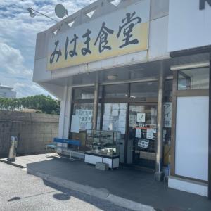 みはま食堂@北谷町~お店に訪れる人8割注文の骨汁