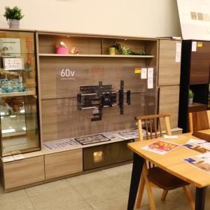 綾野製作所の家具をお安く買う方法!!〜割引は思わぬところからやってきた
