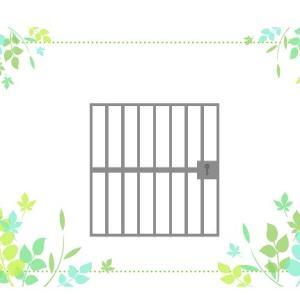 婚約破棄から始まる悪役令嬢の監獄スローライフ
