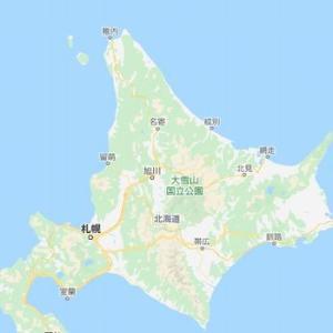 【北海道】旭川中2女子いじめ凍死問題、SNSで相次ぐ遺族への誹謗中傷 遺族側がSBなどに対し「発信者情報の開示」求め提訴