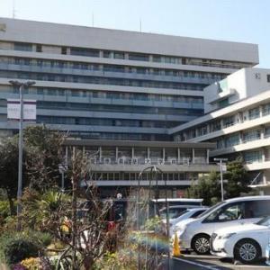 慶応大病院で18人集団感染 初期研修医40人が会食→「何をやっているんだ!」「セルフ医療崩壊(呆)…」「いきなりリタイヤwww」