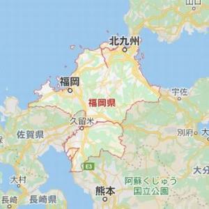 【福岡】感染した客、キャバクラを明かさず 市「店が連絡を」