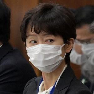 【高額接待】<山田真貴子内閣広報官> 入院!辞職でも止まぬ批判...「貴重なベッドを仮病で使われるなんて」