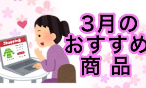 【3/26受注開始】一度は食べてみたい『成城石井のいちごバター』
