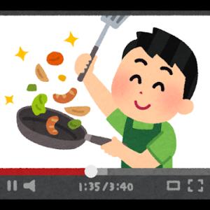 第二弾! 料理男子のすすめ