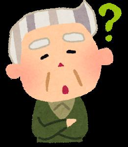 【前立腺全摘出手術後】溜まった精子は何処に行くのか?