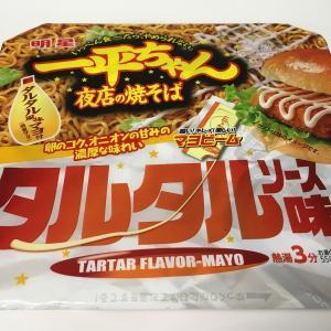 一平ちゃん タルタルソース味