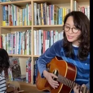 「綺麗な声」「歌がうまいね」杏、YouTubeに弾き語り動画アップ 美声聴かせる
